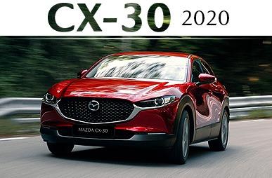 mazda-cx-30-2020