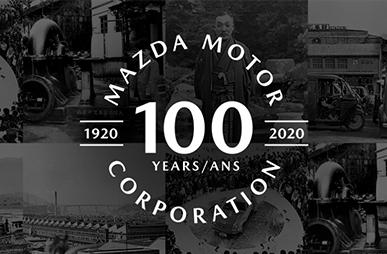 Mazda 100e anniversaire